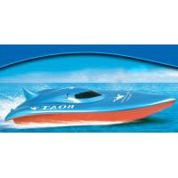 Buy cheap RC Boats from wholesalers