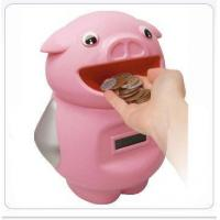 Buy cheap Money Banks/Educational Toys >> Money Bank Category 01 from wholesalers