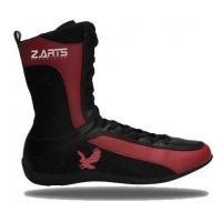 Buy cheap Z.ARTS Pro High-Top Boxing Boots ZA-351 from wholesalers
