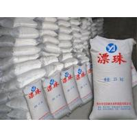 Buy cheap Cenospheres from wholesalers