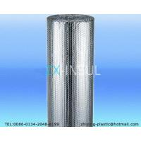 Buy cheap Radiant barrier from wholesalers