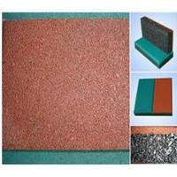 Buy cheap Safety Surface Rubber Tiles from wholesalers