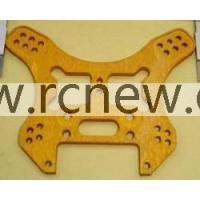 Buy cheap 16401 Kyosho MP 7.5 Arm from wholesalers