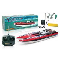Buy cheap RC BOATS 3232 from wholesalers