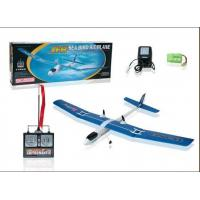Buy cheap RC AIRPLANE 3823 from wholesalers