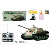 Buy cheap RC TANK 3869-1 from wholesalers