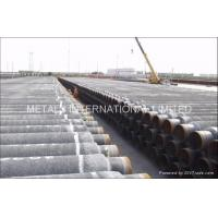 Buy cheap Stainless Pipe Concrete Weight Coated (CWC) Steel Pipe-DNV OS-F-101 from wholesalers