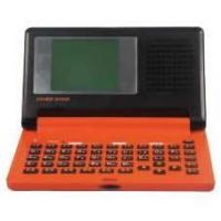 China Dictionary with Quran (model#DC-786) on sale