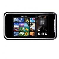 Buy cheap Ipod Player ipod alike 3.0 Inch Touch Screen MP4 MP5 Player from wholesalers
