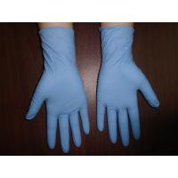 Wholesale 1005 Latex Exam Gloves (Aloe-Plus) from china suppliers