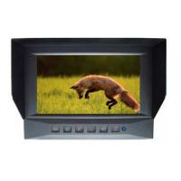 """Wholesale 7"""" digital waterproof monitor with sunvisor from china suppliers"""
