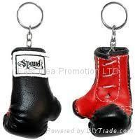 Buy cheap Boxing gloves keychain from wholesalers