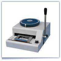 Buy cheap Dog tag embossing machine from wholesalers