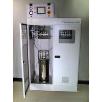 Buy cheap ChemSource 250 from wholesalers