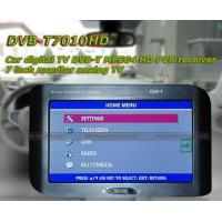 Buy cheap 7 monitor car digital TV MPEG4 receiver H.264 PVR from wholesalers