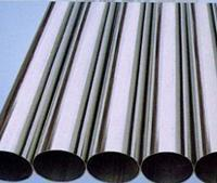 Buy cheap Inconel 625 Seamless Tubes ASME SB444 UNS N06625 from wholesalers