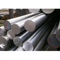 Buy cheap Inconel 718 Round Bars UNS N07718 from wholesalers