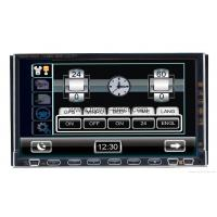 Buy cheap 7inch slip down dual screen dvd player with bluetooth with gps from wholesalers