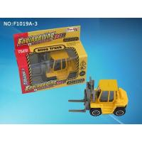 Buy cheap Item No.F1019A-3 / Alloy Slide Project Car SET from wholesalers