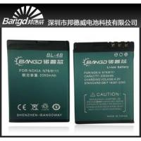 Buy cheap Finished(113) BL-4B from wholesalers