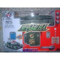 Buy cheap rc tank SJD019546 from wholesalers