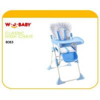 Buy cheap Baby high chair from wholesalers