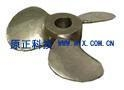 Quality Screw Propeller for sale