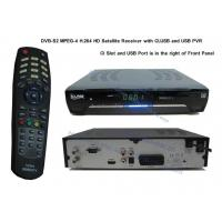 Buy cheap ICLASS 9898 HDTV MPEG-4 H.264 DVB-S2 Receiver CI Slot from wholesalers