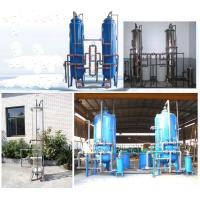 Buy cheap Mixed-ion Exchanger (Mixed Bed) from wholesalers