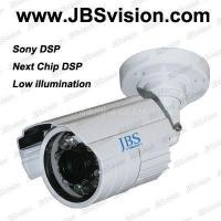 Sony DSP Outdoor weatherproof IR color CCD Cameras,with 3 Axis bracket,24pcs IR LEDs,20m infrared distance Manufactures
