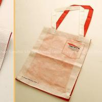 shopping bag J009,non-woven shopping bag,gift bag,newspaper bag Manufactures