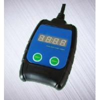 Buy cheap Auto Diagnostic Tools VAG IMMO 1+3 Code Reader from wholesalers