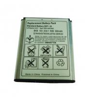 Buy cheap For Nokia battery BST-33 from wholesalers