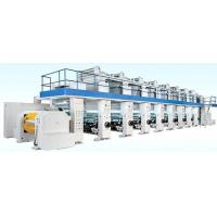 Wholesale High speed Rotogravure printing press for flexible package from china suppliers