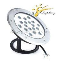 Led landscape light,led garden light,18W led flood light,led spot light Manufactures