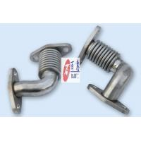 Buy cheap EGR Valve Pipe from wholesalers