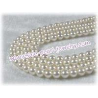 Buy cheap 7-7.5mm AAA+ White chinese Cultured Akoya Pearl strands from wholesalers