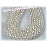 Buy cheap 7-7.5mm chinese akoya pearl strands,from AAA+ to A grades from wholesalers