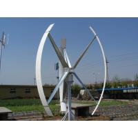 Buy cheap Products center Vertical Axis Wind Turbine from wholesalers