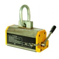 Permanent Magnetic Lifter (E) Manufactures