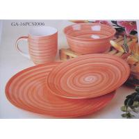 Buy cheap DINNER SET from wholesalers