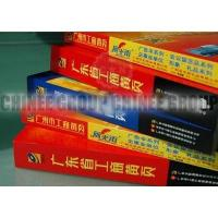 Buy cheap Book(yellow Page Printing,hardcover Book) from wholesalers