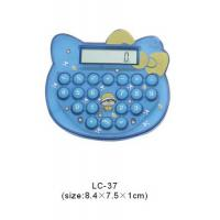 Pedometer&Stopper LC-37 Manufactures