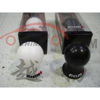 Buy cheap Shift Lever Knob from wholesalers
