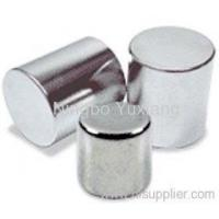 Buy cheap NdFeB Cylinder Magnets cylinder sintered ndfeb permanent magnet from wholesalers