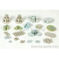 Buy cheap NdFeB Disc Magnets disc sintered ndfeb magnet from wholesalers