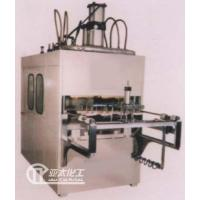 Buy cheap full automatic molding machine from wholesalers