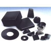 Buy cheap Hard Ferrite from wholesalers