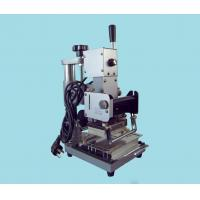 Buy cheap PVC card Gilding Press Machine from wholesalers