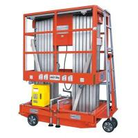 Buy cheap auto tail pipe MOBILE ALUMINIUM WORK PLATFORM (DUAL MAST) MOBILE ALUMINIUM WORK PLATFORM (DUAL MAST) from wholesalers